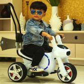 小孩兒童電動摩托車三輪車1-5歲充電男女孩童車音樂玩具車可坐人  NMS 露露日記