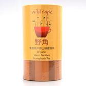 【野角】有機南非博士綠蜜樹茶40包(賞味期限:2020.03.29)
