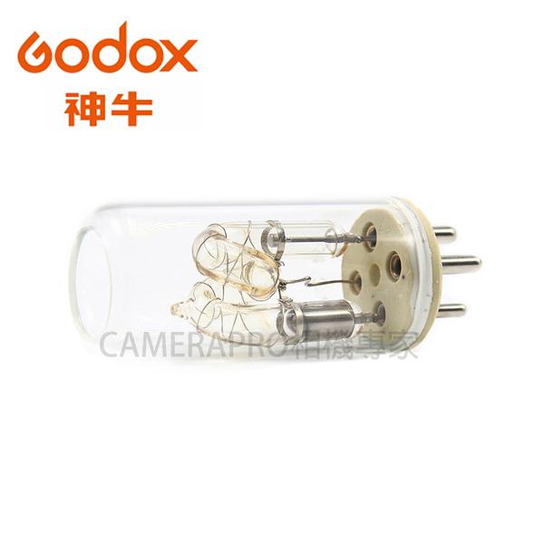 ◎相機專家◎ Godox 神牛 AD360FT 閃光燈館 專用單燈管 AD360FT II 公司貨