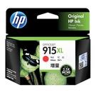 3YM20AA HP 915XL 高印量紅色墨水匣 適用 OJ Pro 8010/8012/8020/8022/8028/8026 AiO