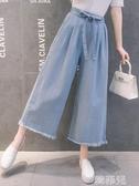 牛仔寬褲 夏季薄款淺色牛仔闊腿褲女寬鬆顯瘦百搭九分高腰直筒喇叭2020新款 韓菲兒