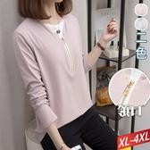 假兩件拉鍊純色上衣(2色) XL~4XL【334282W】【現+預】-流行前線-