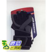 [停產請改買Tech Gel-Padded ] Harbinger 1250 Training Grip WristWrap Glove 重訓手套