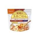 [Onisi] 日本尾西即食 五目炊飯 (FR1003)