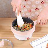 電煮鍋 電小炒鍋 迷你小電鍋小型多功能1人-2人神器鍋單人用鍋