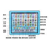 寶寶學習機益智兒童平板玩具電腦音樂手機點讀機幼兒早教0-6歲 七色堇