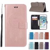 華碩 ZenFone 5 ZE620KL 5Q ZC600KL 5Z ZS620KL 手機皮套 貓頭鷹風鈴 插卡 支架 皮套