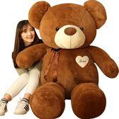 泰迪熊公仔毛絨玩具玩偶生日禮物