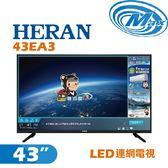 《麥士音響》 HERAN禾聯 43吋 LED電視 連網 43EA3