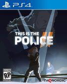 PS4 身為警察 2(中文版)
