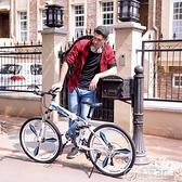 30速雙減震山地車自行車男女可折疊大人成年變速超輕便攜越野單車