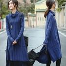 洋裝-條紋羊毛長版高領毛衣/設計家 Z81039