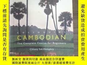 二手書博民逛書店Colloquial罕見CambodianY361618 Chhany Sak Humphry 出版202