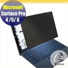 【Ezstick】Microsoft Surface Pro 6 筆記型電腦防窺保護片 ( 防窺片 )