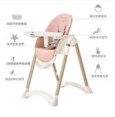 兒童餐椅 寶寶餐椅兒童家用便攜式可折疊嬰兒大空間多功能吃飯餐桌椅【幸福小屋】
