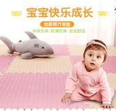 爬行墊嬰兒兒童泡沫地墊大號60鋪地板墊加厚2.5榻榻米拼圖地墊爬行墊爬爬墊【下殺85折起】