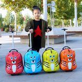 小老虎兒童拉桿箱16寸旅行登機箱卡通男孩行李箱可愛寶寶皮箱女童