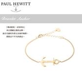 PAUL HEWITT德國工藝Bracelet Anchor船錨造型18K純銀手鍊PH-AB-G公司貨