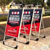 廣告牌kt板展架海報架展示牌展示架立式落地式鋁合金宣傳展板架子ATF 三角衣櫃