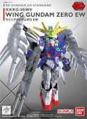 鋼彈模型 SD GUNDAM EX-STANDARD 004 飛翼零式 天使鋼彈 EW TOYeGO 玩具e哥