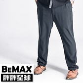 【胖胖星球】中大尺碼‧微正式雅痞時尚西裝褲 38~48腰‧加大【108016】
