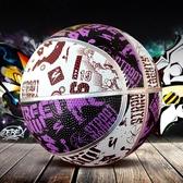 籃球明德籃球5號7號比賽用球涂鴉時尚街球橡膠室內外防滑耐磨【快速出貨】