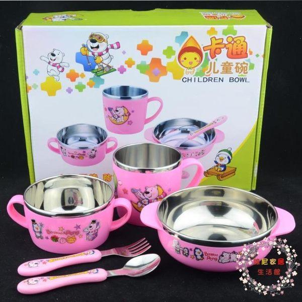 嬰幼兒童訓練餐具防摔可愛米飯輔食碗勺叉套裝不銹鋼寶寶喂養
