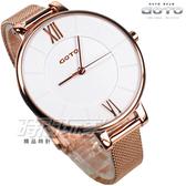 GOTO 新緣起不滅系列 簡約時尚手錶 米蘭帶 皮帶 玫瑰金電鍍x白 女錶 GM2040L-44-241-1