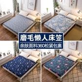 床包床笠單件床罩席夢思保護套 防塵罩床墊套1.8m1.5米防滑罩床包床套