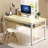 電腦桌書法桌簡易書桌簡約現代辦公桌培訓桌書畫桌課桌寫字台   DF玫瑰