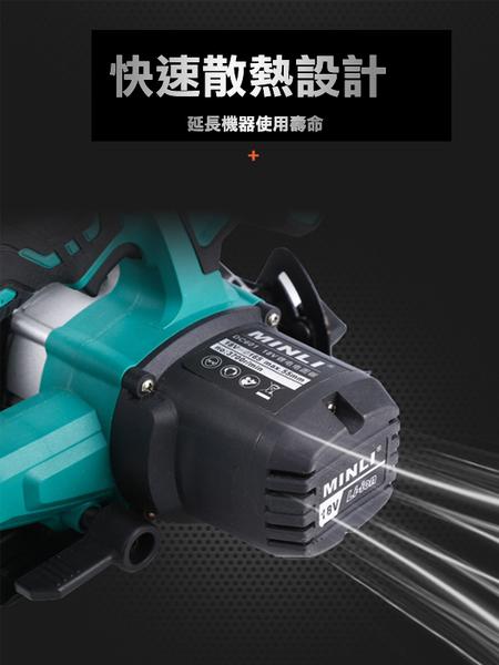 哈博鋰電電圓鋸家用多功能圓盤切割機充電式電鋸手提6寸木工 小山好物