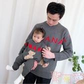 親子裝秋裝壹家三口四口母女母子韓版毛衣【聚可愛】