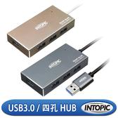 [富廉網] 【INTOPIC】USB3.0 鋁合金高速集線器 HB-380 金/灰