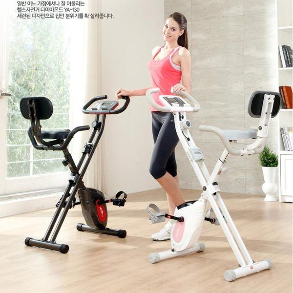 家用健身車 靜音磁控折疊腳踏車室內自行車有氧運動健身鍛煉器材〖米娜小鋪〗YTL
