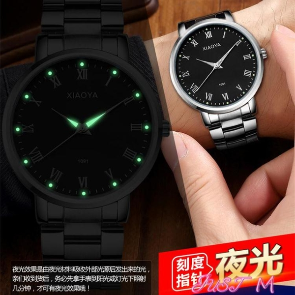 手錶時尚簡約氣質潮流手錶男女士學生防水情侶女錶非機械石英錶男錶 JUST M