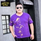 大碼短袖 潮牌胖男士加肥加大碼夏天短袖t恤胖子超大號寬松瓜子領體恤上衣