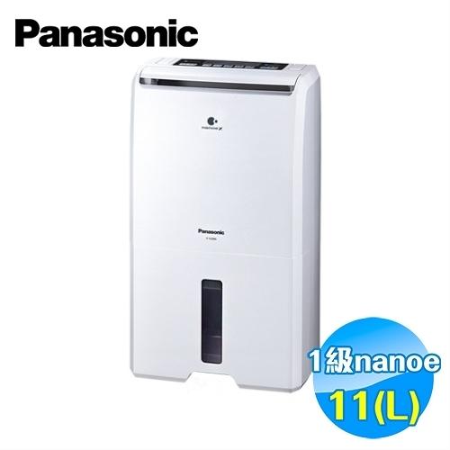 國際 Panasonic 11公升除濕機 F-Y22EN