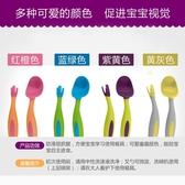 bbox嬰兒勺寶寶訓練學吃飯彎頭叉套裝兒童歪把頭刮蘋果泥勺子餐具