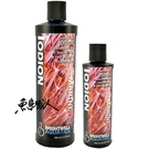 BWA【海水碘添加劑】【250ml】海水營養添加 去毒元素 W018 魚事職人