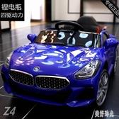 嬰兒童電動車四輪遙控汽車1-3歲寶寶搖擺4輪玩具車小孩童車可坐人 PA17650『美好时光』