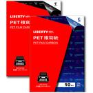 Liberty 利百代 CBP-002 PET A4複寫紙 單面 10張入 235×330mm