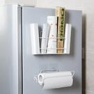居家家廚房保鮮膜收納架鐵藝冰箱側壁掛架衛生間紙巾置物架卷紙架  【端午節特惠】