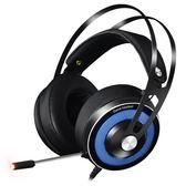 雙十二狂歡遊戲耳機頭戴式7.1聲道耳機吃雞電腦游戲重低音電競降噪臺式