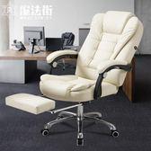 電腦椅家用簡約懶人椅子老板椅可躺靠背辦公椅升降旋轉椅座椅 魔法街