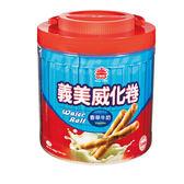 義美香草牛奶威化卷500g【愛買】