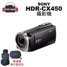 [贈32G+盥洗包] SONY 索尼 攝影機 HDR- CX450 觸控螢幕 輕巧 公司貨 台南上新