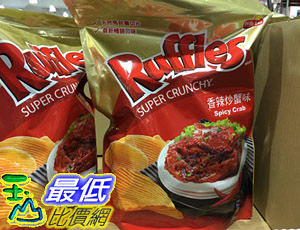 [COSCO代購] RUFFLES 香炒辣蟹味厚切洋芋片450公克 _C73290 $162