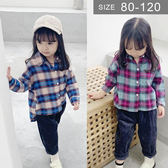 韓版男女童長袖襯衫。ROUROU童裝。春秋男女童中小童格子長袖襯衫 T恤 0331-468