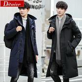 羽絨服男冬季新款韓版中長款加厚連帽保暖男裝外套潮  花間公主
