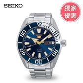 SEIKO精工 機械 男錶(4R36-06R0B) SRPC51J1